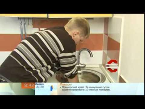 Устранение засора в раковине на кухне