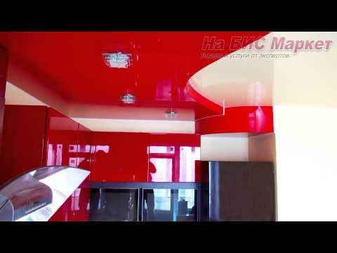 Кухня: какие натяжные потолки для кухни (в интерьере кухни): фото, Кривой Рог