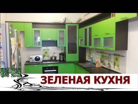 Наполнена Свежестью Кухня в Зеленом Цвете
