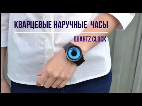 Кварцевые часы Geekthink c AliExpress. Обзор. Clock