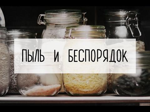 Открытые полки на кухне: да или нет?! 6+