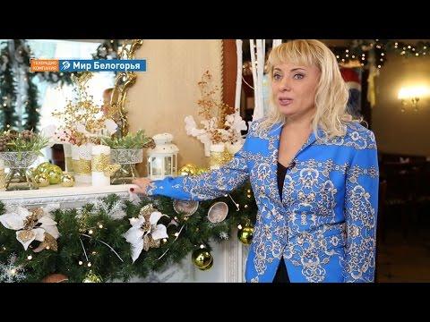 Елена Серкина. Оформление камина к Новому году